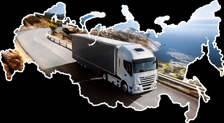 Грузоперевозки в Екатеринбурге от компании ТрансАвто
