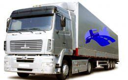 Грузоперевозки Екатеринбург 20 тонн