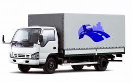 Грузоперевозки Екатеринбург 3 тонны